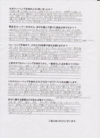 haraguchi 001